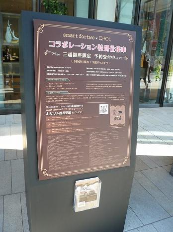 2011020403.jpg