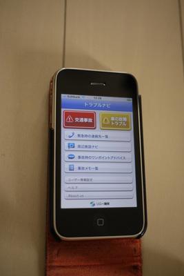 2011052202.jpg