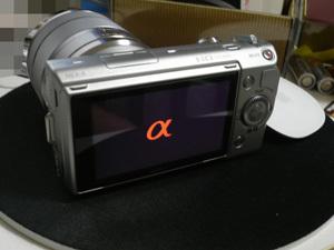 2011062001.jpg