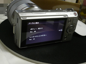 2011062002.jpg