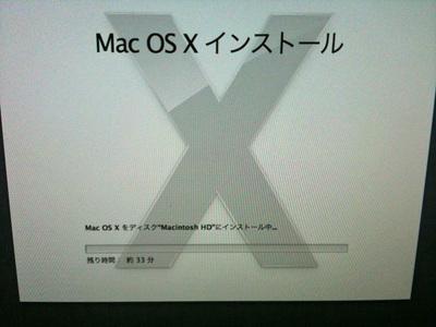 2011072103.jpg