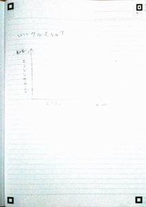 2011091804.jpg