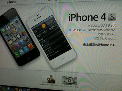 2011100901.jpg