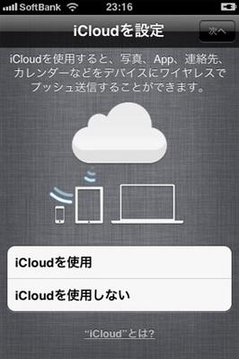 2011101302.jpg