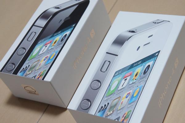 2011101501.jpg