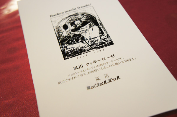 2011101803.jpg