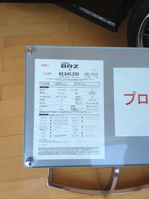 2012021202.jpg