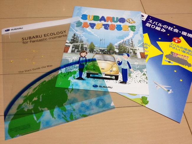 20120320sumaru.jpg