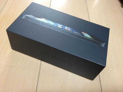 2012092901.jpg