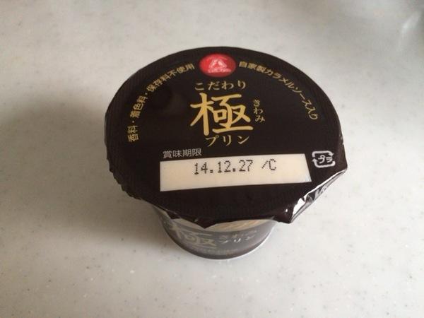 2014122001.JPG