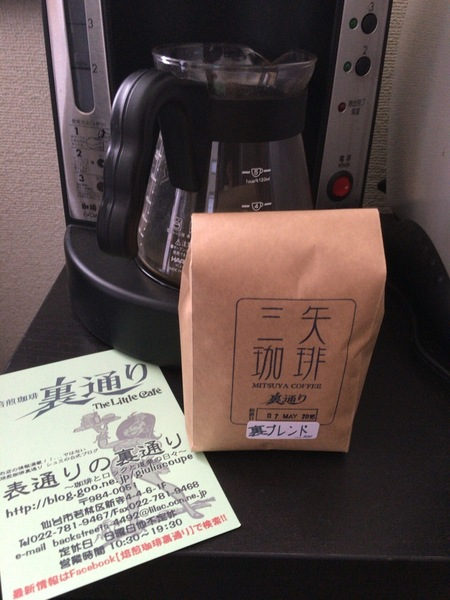 2016050702.JPG