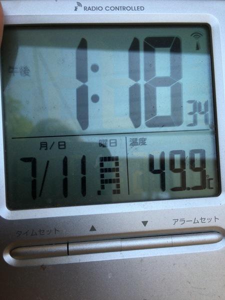 2016071101.JPG