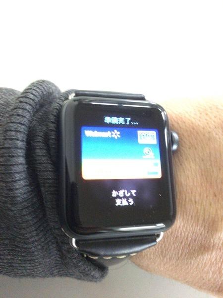 2016102902.JPG