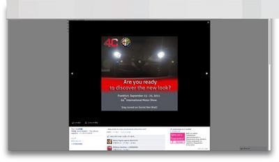 スクリーンショット 2011-08-06 9.50.37のコピー.jpg