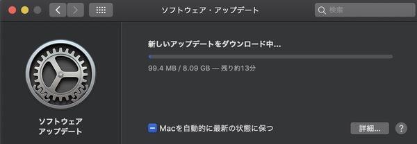 スクリーンショット 2019-10-08 22.49.47.JPG