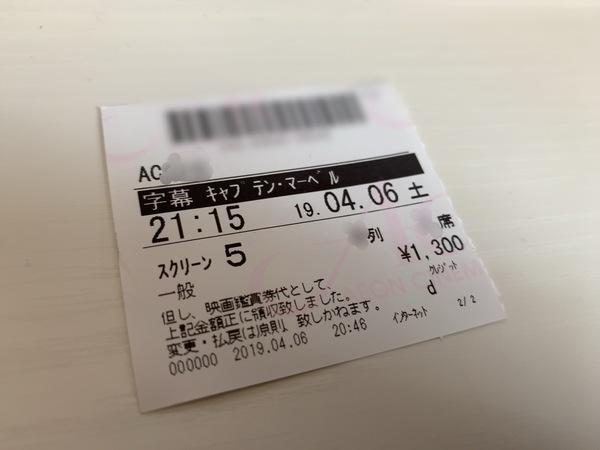 IMG_4282.JPG