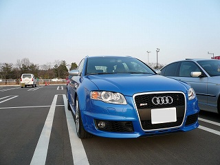 RS4front.jpg