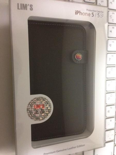 iPhone5ケース1.JPG